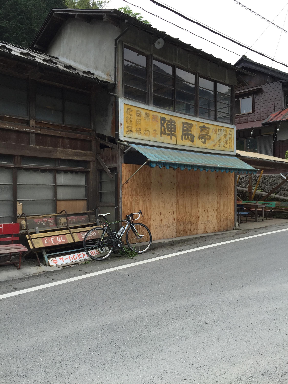 激坂和田峠での練習は有効なのか?