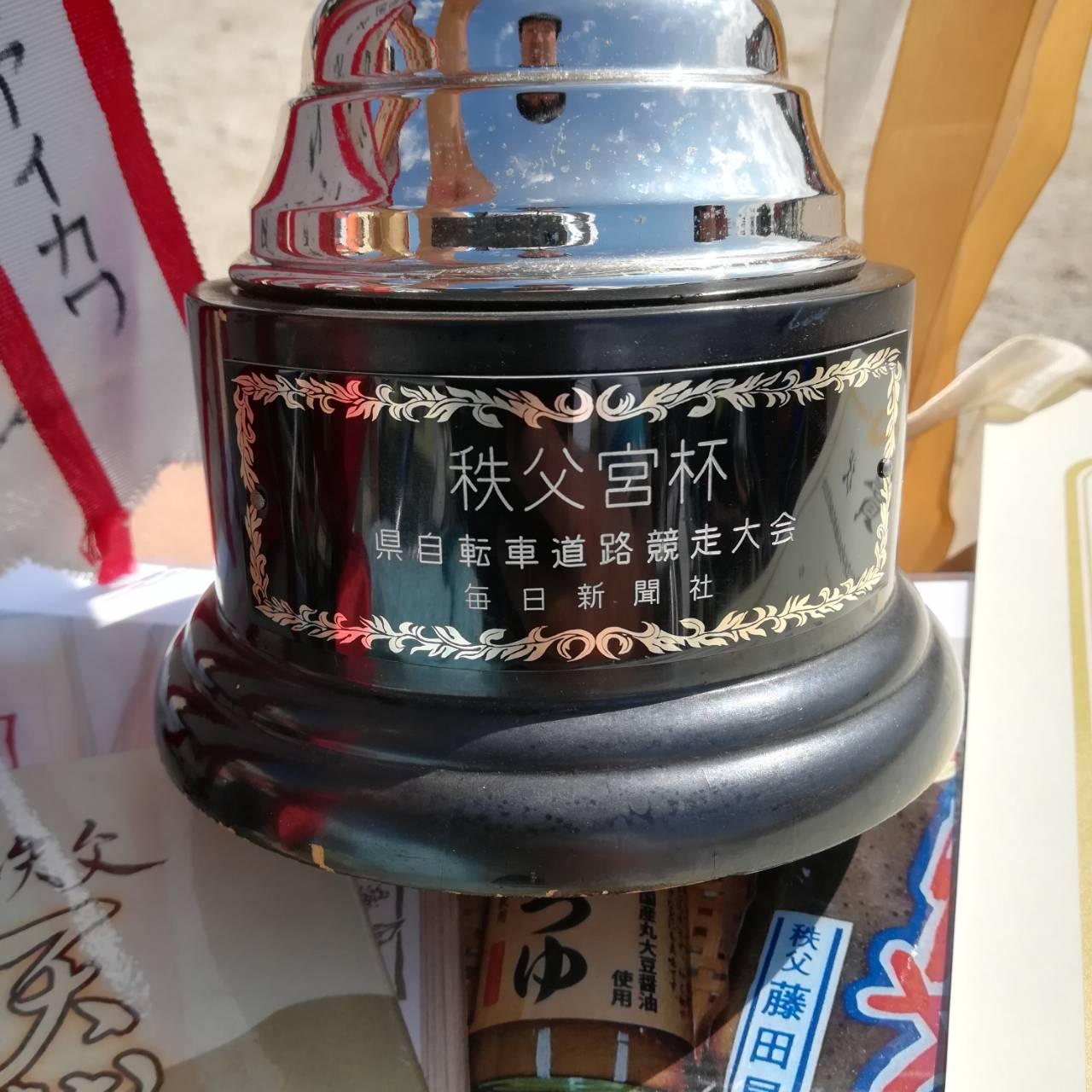 ◆第66回秩父宮杯◆