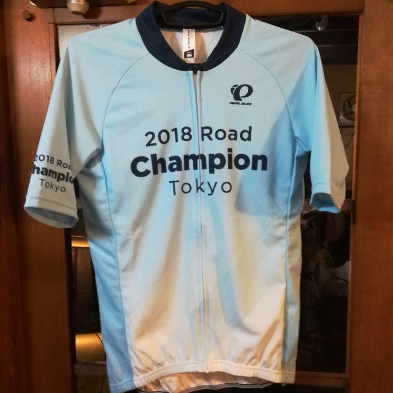 ◆11/18 2018東京都選手権ロードレース大会◆